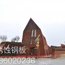 上海锈蚀钢板 规格齐全 一?#29260;?#21806;