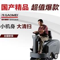 轻松掌握重庆驾驶扫地车的使用决窍/金和洁力
