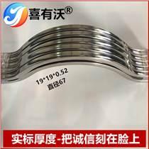 装饰不锈钢管生产厂家喜有沃不锈钢弓箭管
