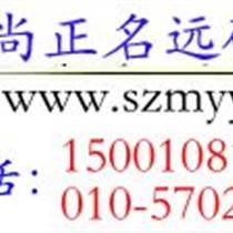中国防雷避雷产品苹果彩票pk10***模式与投资可行性分析报告2017-2022年(权威版)