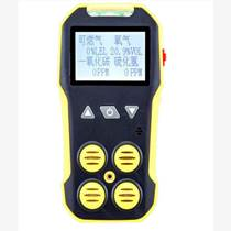 便攜式油氣可燃氣體檢測報警儀  可燃氣體監測儀