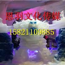冰雕展出租冰雕制作冰雕展嘉年華