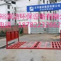 德阳工地车辆自动洗车机