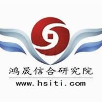 中國IT運維管理市場企業咨詢與投資前景預測報告[2017版]
