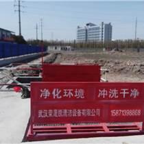 供应南阳工程车辆洗轮机