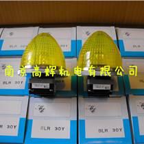 日本ARROW,三色燈,信號燈