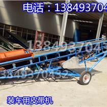 DY6米长皮带输送机/粮食装车输送带/电动升降皮带机