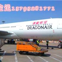 空运报价 航空货代排名 机场托运排名