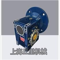 上海丘里供應NMRV75-10-2.2蝸輪蝸桿減速機