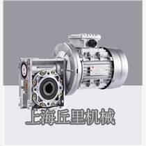 上海丘里供应NMRV90-40-2.2蜗轮蜗杆减速机