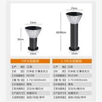 江蘇弘光照明生產太陽能草坪燈路燈別墅家用庭院燈