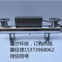 深圳紫外线消毒器厂家