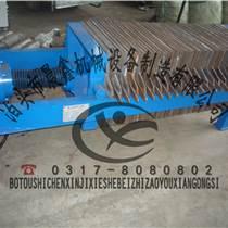 耐高溫優質鑄鐵壓濾機廠家,晨鑫制造