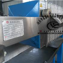 耐高溫無塑化劑不銹鋼板框壓濾機廠家直銷