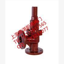 CB/T3843-2000壓力釋放閥