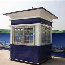 長寧崗亭生產廠家 保安崗亭價格 XD-B099收費亭批發