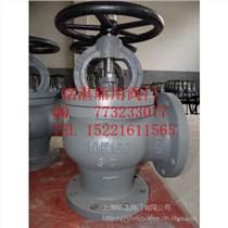 CB/T4003-2005J類法蘭鑄鋼1.0MPa截止止回閥