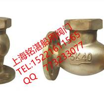 CB/T4014-2005J類法蘭青銅0.5MPa止回閥
