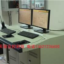 自动化集中控制,自动化远程控制,自动化过程控制,自动化改造