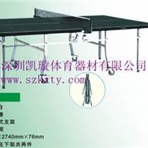 深圳宝安西乡乒乓球台厂家深圳乒乓球桌