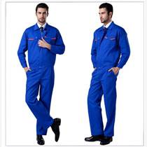 黄岛工作服采购|职业装定制|穿着有型 合体修身