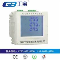 工宝CY-2003接点无线测温装置细节决定品质好用又放心