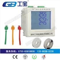 深圳工宝电子CY-8801系列电气接点测温装置款式多样