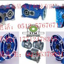 意大利STM減速機 STM變速箱 STM齒輪箱