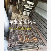 供應不銹鋼鈦金屏風隔斷,不銹鋼屏風,客廳屏風,不銹鋼花格
