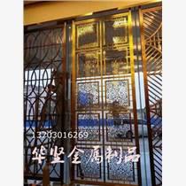 定制包厢雅间背景屏风 不锈钢镜面屏风 酒店KTV屏风 工厂价