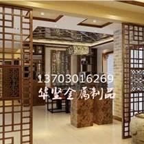 可定制古銅屏風 批發酒店裝飾不銹鋼鏤空屏風隔斷【精品推薦