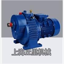 上海丘里供应MBW04-0.37无极变速器