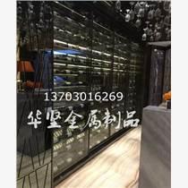 專業定制餐廳紅酒架酒柜酒店不銹鋼酒柜定做紅酒柜酒吧酒架上海