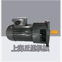 上海丘里供應G18-25-0.18齒輪馬達減速機