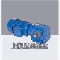 上海丘里供應S37-40-0.37斜齒輪蝸輪減速機