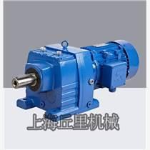 上海丘里供应R37-12.58-0.55斜齿轮减速机