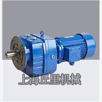 上海丘里供应R47-25.45-0.75斜齿轮减速机