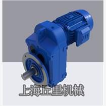 上海丘里供应F37-12.55-0.37平行轴斜齿轮减速机
