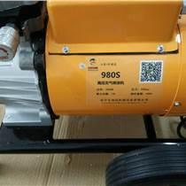 鋰電自動振平去腳印一體化蓋膜機  混凝土覆膜機