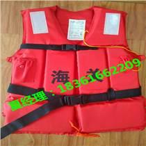 YLL-J船用工作救生衣,400D牛津布防汛救生衣