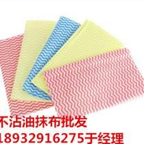 北京去油抹布 竹纖維抹布