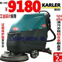 廠家直銷工廠車間地面刷地洗地機商場超市全自動手推式洗地機