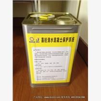 嘉砼JT-wzl-009色差調整劑