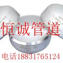 河北国标管帽生产厂家