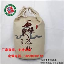 藏族荞麦面粉包装布袋生产厂家-荞麦面粉包装布袋价格