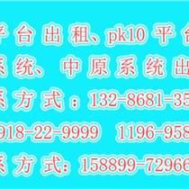 重庆时时网盘出租,幸运飞艇网盘出租,北京赛车pk10网盘租用
