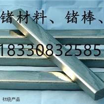 哪有回收锗废料公司广州废锗回收,全国锗回收商