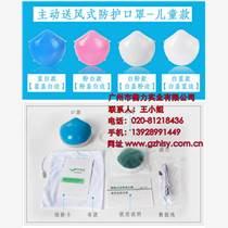 原森态防雾霾口罩电动智能口罩送风口罩