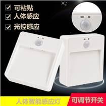 外貿新奇特紅外馬桶燈創意光感LED福康電池爆款感應浴室小夜燈