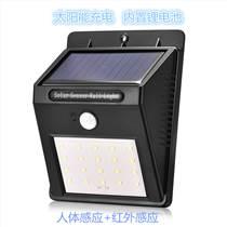 福康爆款太阳能壁灯 户外20LED人体感应灯太阳能防水草坪庭院灯